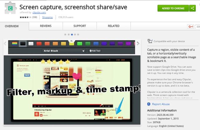 google-chrome-screen-capture-extension
